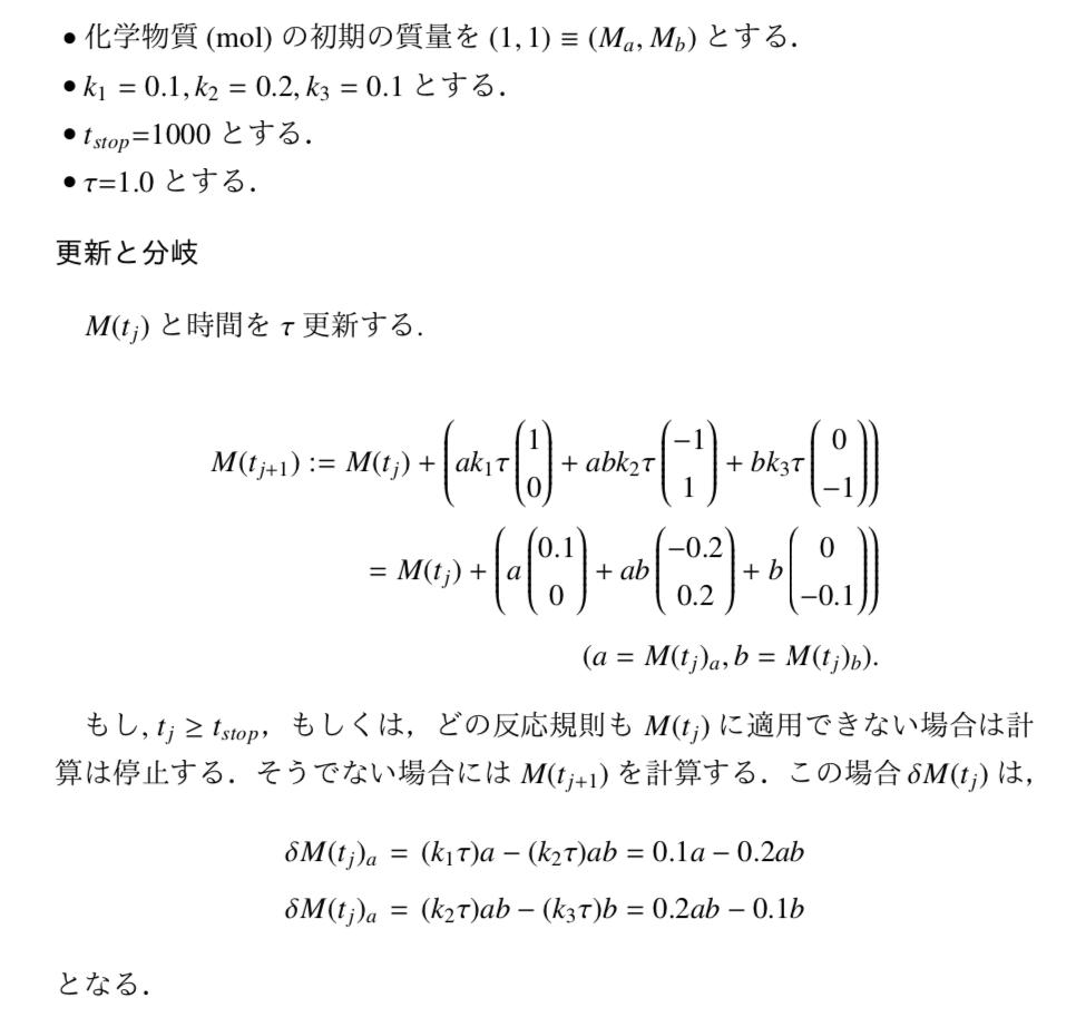 nc10-10-2
