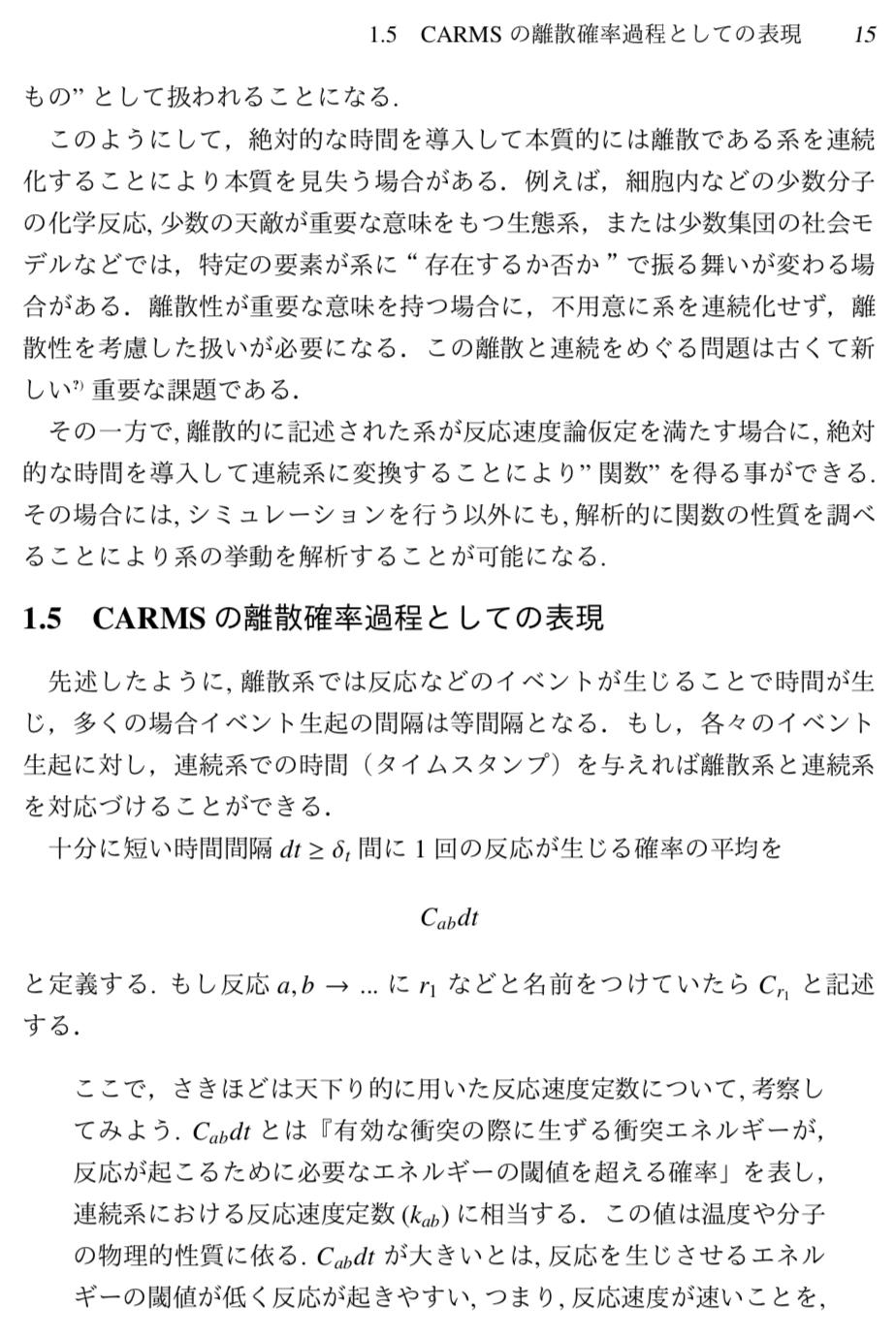 nc10-4