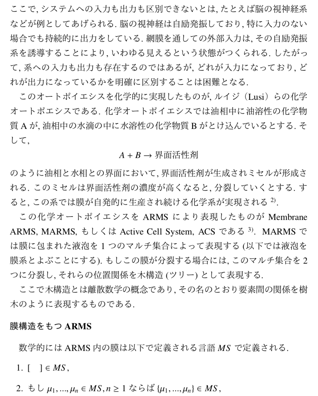 nc11-13
