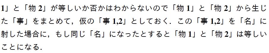 nc6-10