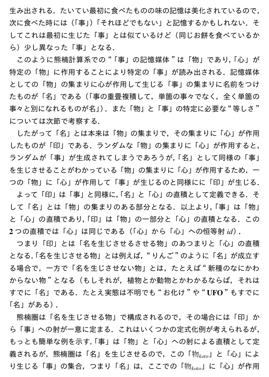 nc6-4