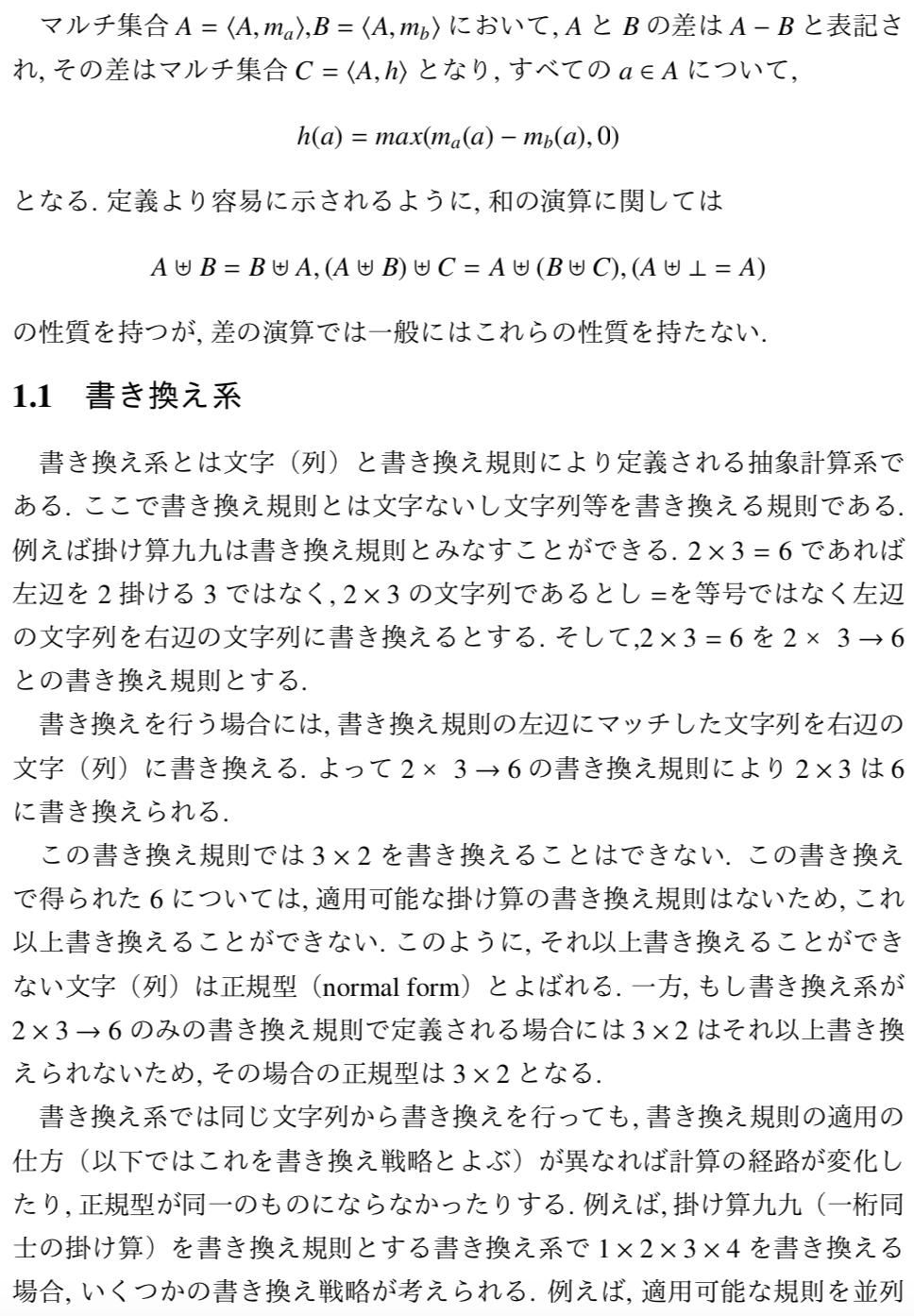nc9-3